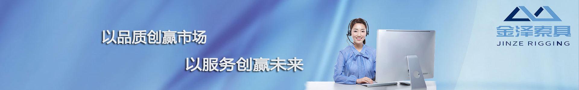 泰州金澤發展願景